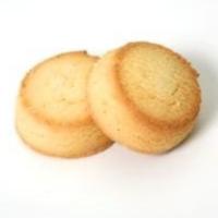 Венское 2кг Кыштым печенье**