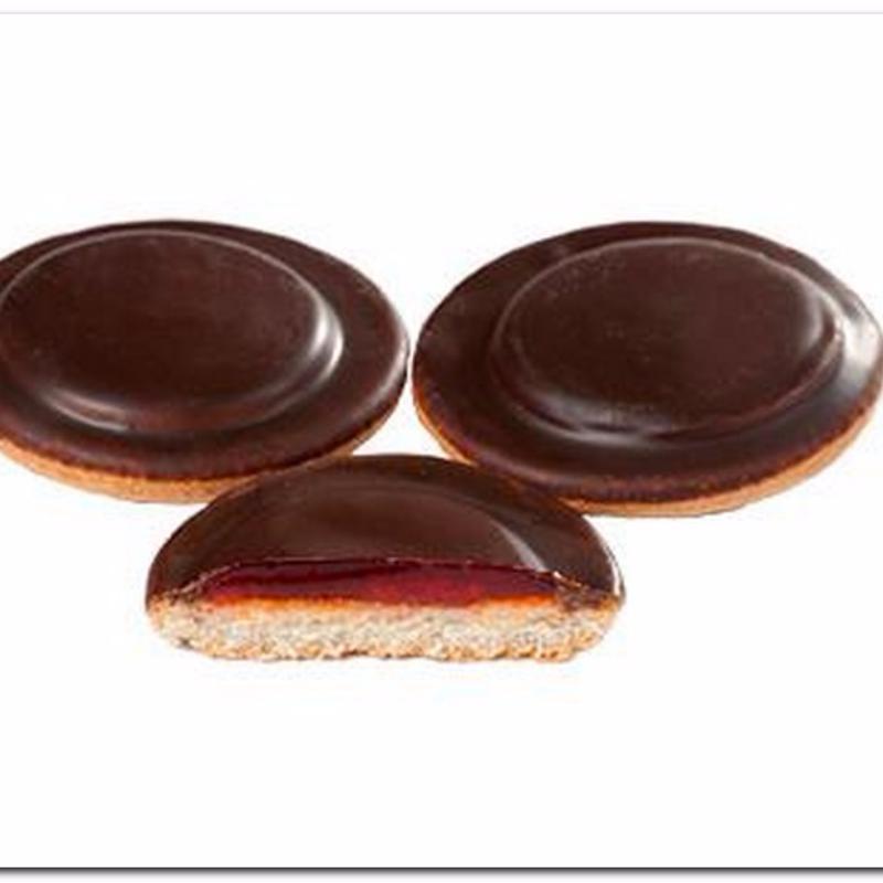 Три чуда (КИКО) 1,2кг печенье