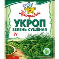 Укроп (Зелень Сушеная) 7гр*35шт ПРИПРАВЫЧ