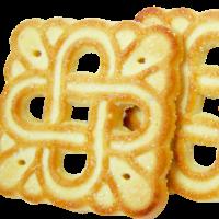 Восточные вкусы 4,5кг Магнитогорск печенье