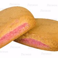 С Йогуртовой начинкой 2кг Метрополис печенье