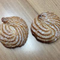 Чайная партия 2,5кг Шахбазян печенье