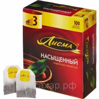 Чай Лисма (Насыщенный) 100 пак (6)