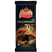 РОССИЙСКИЙ 90гр*22шт (Горький 70%) шоколад
