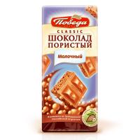 (1268) Победа 65гр*16шт Пористый Молочный Шоколад ШТУЧНО