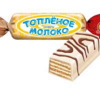 Топленое Молоко 1кг*6упак Славянка конфеты