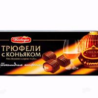 Трюфели с Коньяком 180гр*20шт Победа Набор конфет