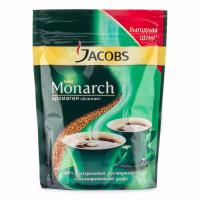 Кофе Якобс Монарх 75гр М/У (12)