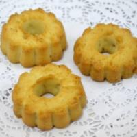 Ореховое 1кг Зарубин печенье