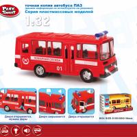 Пожарный Автобус 20гр*12шт