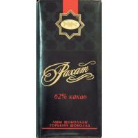 РАХАТ Шоколад (черный) 62% 100гр*20шт ШТУЧНО