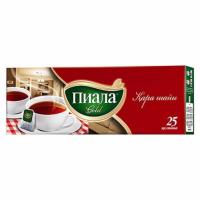 Чай ПИАЛА Голд 25п (черный) Кения (90)