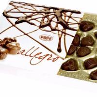 АЛЛЕГРО 180гр*14шт Рахат набор конфет